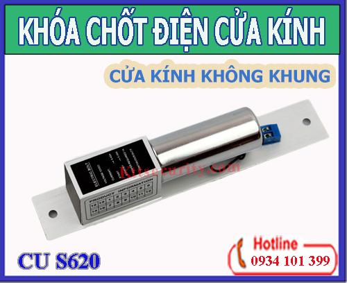 Khóa chốt điện CU S620