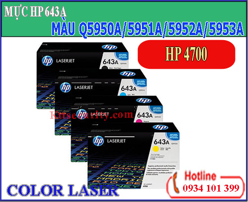 Mực laser màu 643A[Q5950A-Q5951A-Q5952A-Q5953A]dùng cho máy HP 4700